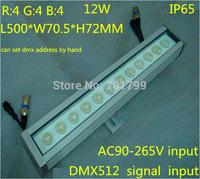 12*1W(4R4G4B) DMX512 RGB LED High Power Wall Washer;can set dmx address by hand