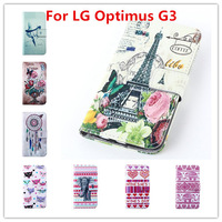 Fashion Style Printed Colored Drawing Case For LG Optimus G3 Elephant bird butterfly cat heart Print 10 Colors G-fashion