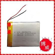 3.7V lithium polymer battery 305070305070 Onda MP4 MP5 GPS eBook 1200MAH