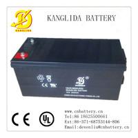 12v 200ah solar panel power battery