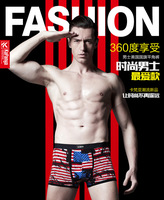 2015 new card the trend of the american flag male sexy u boxer shorts breathable modal panties