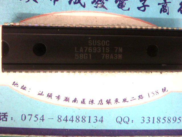 Best Sellers Original LA76931S 58 g1 computer 7 n()
