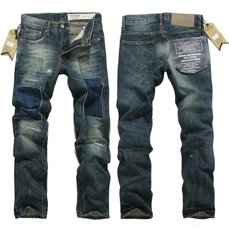 Современные джинсы