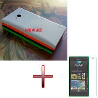 Original Battery Back Door Cover Case + Film LCD Screen Protector For Nokia Lumia 730 735