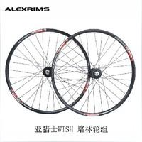 ALEXRIMS 26'' V Disc Brake MTB Mountain Bikes Road Bicycles Wheel Wheelset Rim Hubs Parts