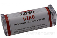 GIZEH Tobacco acrylic Cigarette Handroll 70mm machine Rolling Rollers