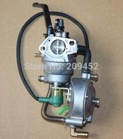 Supply LPG&Petrol(Gasoline) Dual-Usage Carburetor  kit fits for GX390/188F 13hp 389cc Engine Powered 5kw generator