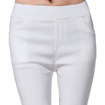 Новинка 2015 весна и лето Большой размер женская одежда 3XL белый карандаш брюки ...