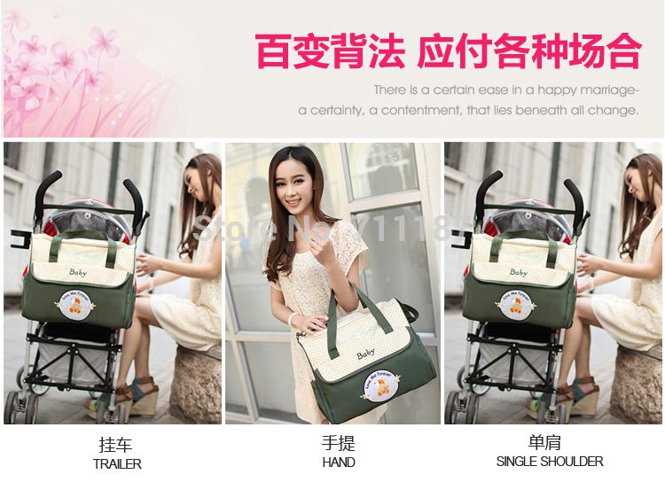 2015 новые пеленки младенца коляски сумки для мамы высокое качество сумки детские бесплатная доставка