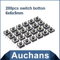 200pcs/lot S15 LCD screen push botton switch botton 6x6x5mm
