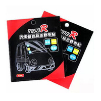 Environmentally fFriendly Cars Front Windshield Inspection Stickers Affixed Signs eElectrostatic Sticker