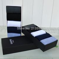 Upscale gift box socks for men combed cotton striped tube socks business casual socks