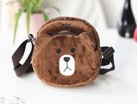Brown Bear Animal Cartoon Face Bag Zip Messenger Sling Bags Shoulder Bag Boy Girl Kids Schoolbag