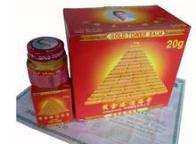 Вьетнам золотые башня бальзам тигр бальзам активный крем 20 г мышечные боли артрит медицина 20 г * 3 шт.