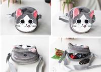 Chi's Animal Cartoon Bag Zip Messenger Sling Bags Shoulder Bag Boy Girl Kids Schoolbag