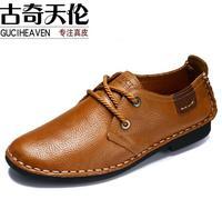 Guciheaven leather leisure men shoes,fashion simple easy men's shoes, leather men casual shoes