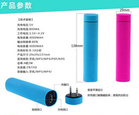 Mobile Power bank Speaker 4000mAh Power Bank 3 in 1 Mini Portable Speakers External battery charger for iPhone 5c 5s 6 Samsung