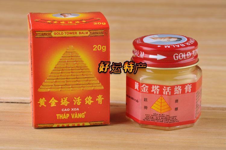 Эфирное масло Gold Tower balm 20G 20 G * 2 active cream the balm палетка теней smoke balm 2