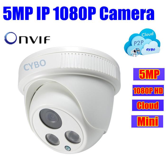 5MP IP Video surveillance camera 1080P HD better Than HKVISION Mini indoor infrared Flir IR security ip web camera webcam viewer(China (Mainland))