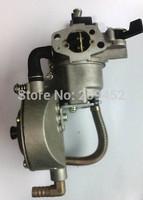 Supply LPG&Gas Dual Working Carburetor kit fits for GX200/168F 6.5hp 196cc/212cc Engine, 2kw-3kw generator LPG Carbs