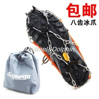 Free Shipping outdoor climbing claw 8 studs crampons Anti-slip Ice gripper with portable bag, Snow Walking Shoe Spike Grip