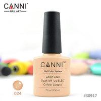 Hot Sale Nail UV Shellac 7.3ml 206 Fashion Color For Choose Long-lasting LED Top Gel