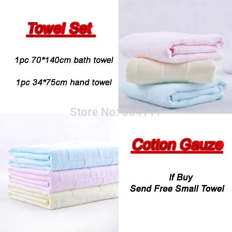 New 2015 Brand Towel Set 1PC 70*140cm Bath Towel + 1PC 34*75cm Hand Towel 100%Cotton Gauze Towels Bathroom for Adult Send gift(China (Mainland))
