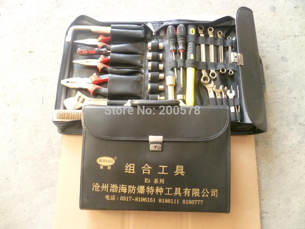 Explosion&Magnetic Proof Tools Set 28pcs Aluminum Bronze No Spark Hand Tools(China (Mainland))