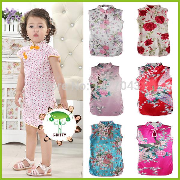 New 2015 Style brand Child Kid Baby Girl Cute Chinese Peacock Cheongsam Dress/Qipao Baby Costumes kids clothes girls dresses(China (Mainland))