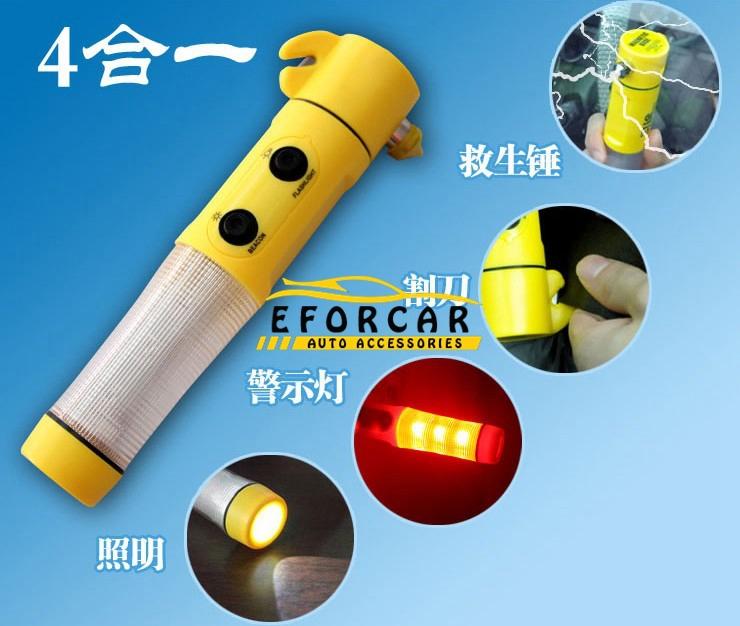 2pcs 4 in 1 Car Auto Emergency Safety Life Hammer LED Flashlight good quality and free shipping(China (Mainland))