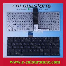 Новое и оригинальный россия черный ноутбук клавиатура для ASUS F200CA F200LA F200MA X200CA X200LA X200MA R202 0KNB0-1123RU00