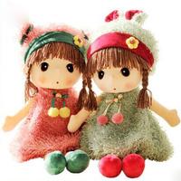 Cute plush toy doll & dolls little girls birthday New Year's gift