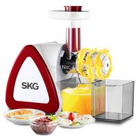 SKG 1354 slow juicer colorful juicer BS plug