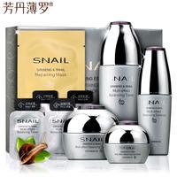 Thin snail moisturizing cosmetics skin care set winter gift set whitening moisturizing