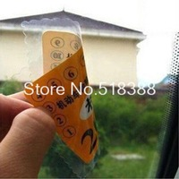 Electrostatic Car Stickers Eco-friendly Inspection Static Sticker Car Front Rise the Mark Stickers Auto Supplies