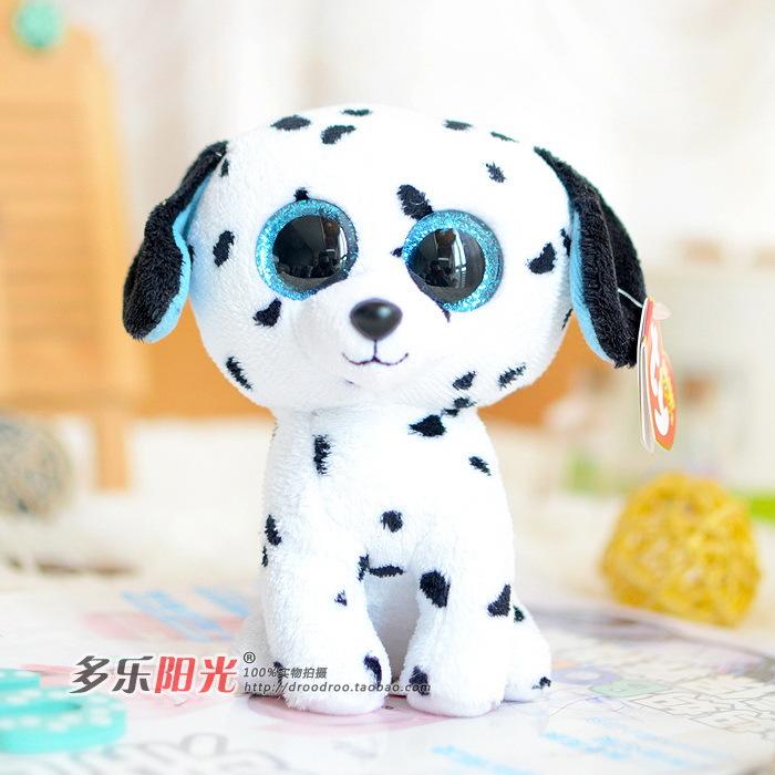 Doge Stuffed Animal Toys Gifts Stuffed Animals
