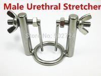 Adjustable Male Urethral Stretcher Penis Urethra Exploration Plug Male Chastity Devices Sex Toys SGC-US00456
