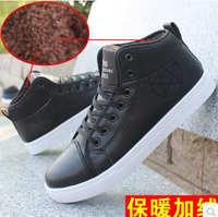 2014 Autumn winter men's casual shoes Korean velvet warm cotton padded shoes sneakers British student sport brand shoes X610