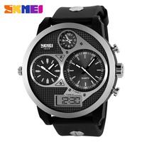 SKMEI Men Sports Watches Solar Fashion Male Quartz Clock Army Military Watch LED Waterproof Multifunctional Wristwatches 1033