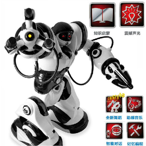Multifunctional intelligent robot remote control robot toy electric(China (Mainland))