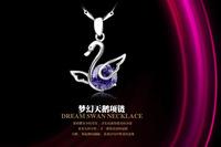 Fashion star dream 2015 s925 pure silver fine pendant quality female necklace accessories