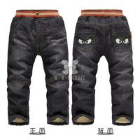 France KK Rabbit children's jeans wholesale children's thick jeans SL1311
