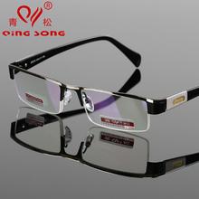 Очки  от Simplelife Store для Мужчины артикул 32268001347