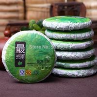 100g Yunnan Pu'er tea cakes seven Raw tea Chinese First Class Chinese Tea Weight Loss Health Care Fresh Flavor