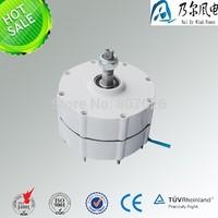 500watts 24v 12v brushless rare earth permanent magnet generator for sale