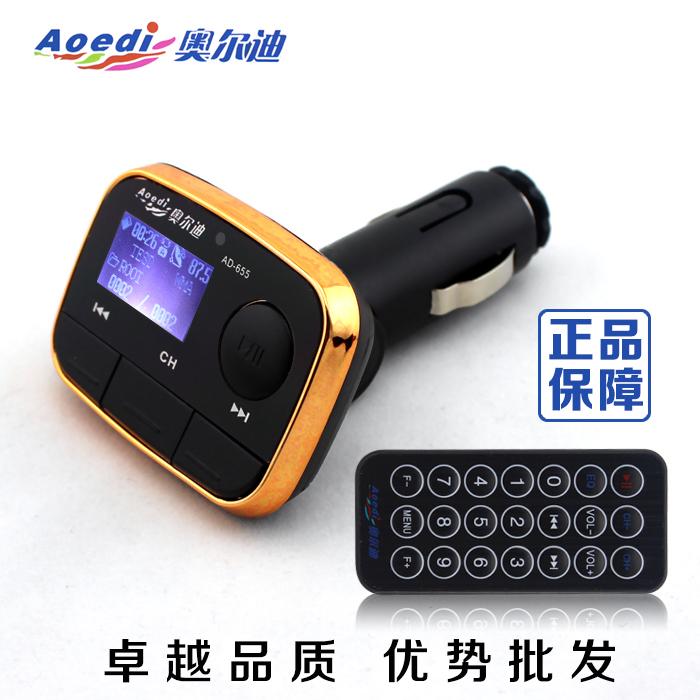 Отопление и Вентиляторы в авто 4G Aoer /655 MP3 MP3 FM