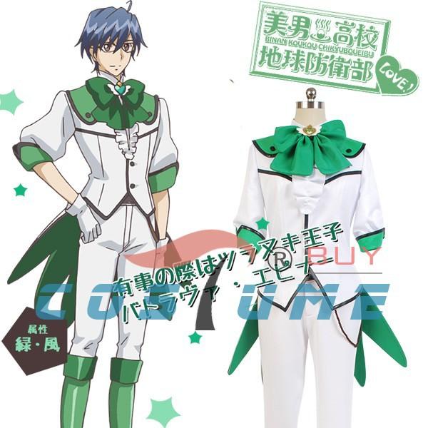 Anime Cute High Earth Defense Club LOVE Defense Club Atsushi Kinugawa Uniform Men Party Outfit Cosplay