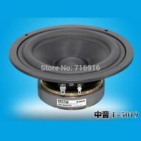 """magnetically bass 5.5 """" speaker E5019F"""