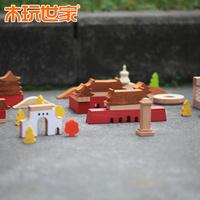 Impression Of Beijing  i2001