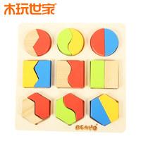 Shape Sort Board   BH2102B